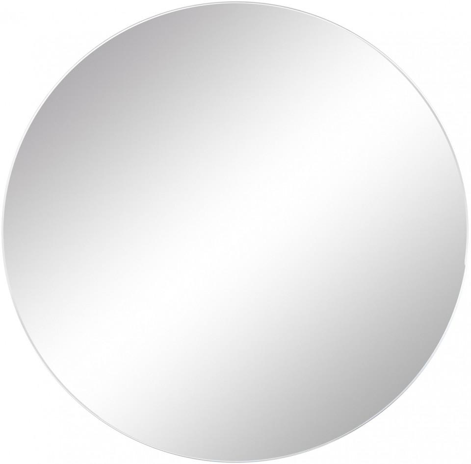 Oglinda Erin, 60 x 60 cm imagine chilipirul-zilei.ro
