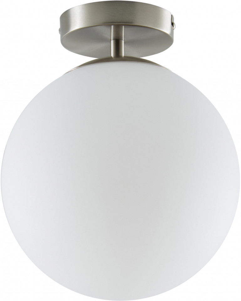 Lustră Hitchm, argintiu, 25x30cm