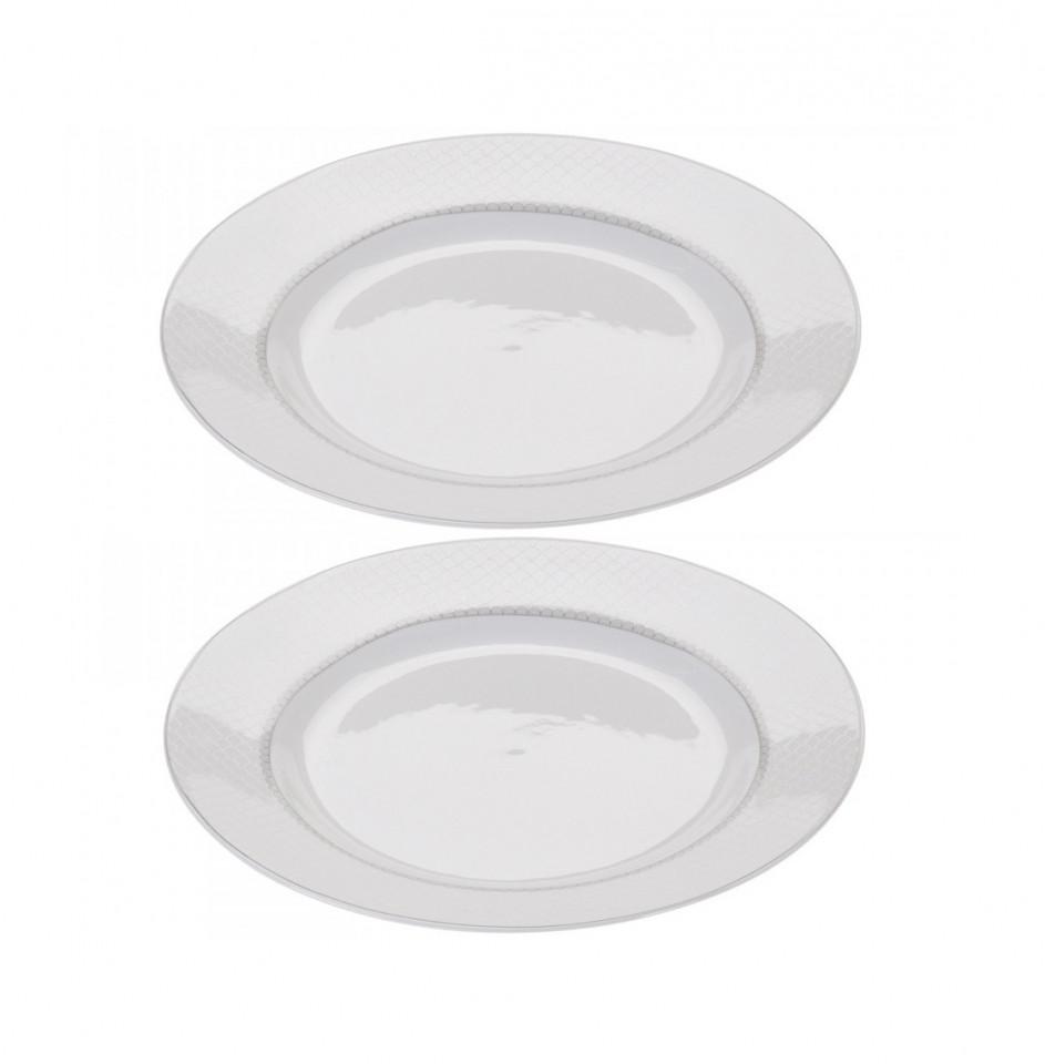 Set de 2 farfurii pentru supa Karll Melody, 22 cm, alba poza chilipirul-zilei.ro