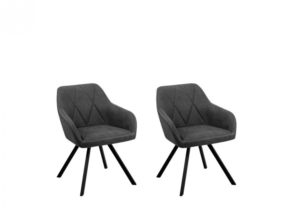 Set de 2 scaune Monee, gri, 78 x 50 x 48cm chilipirul-zilei.ro