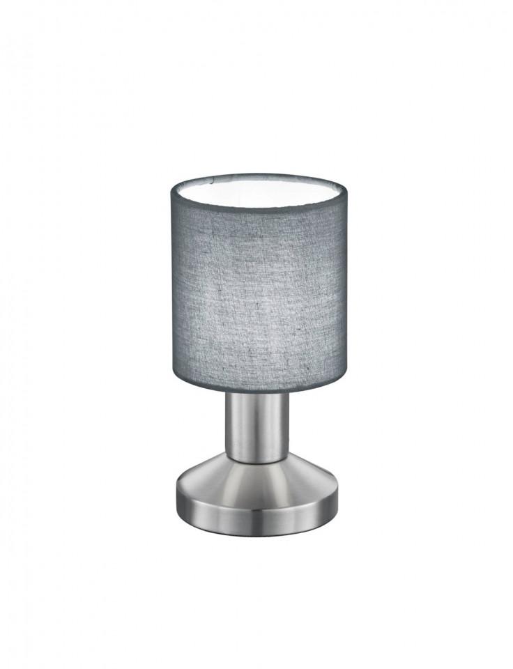 Veioza Garda I, metal/textil, gri, 18 x 10 cm, 6w imagine 2021 chilipirul zilei