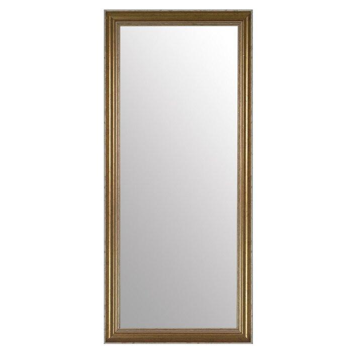 Oglinda Winans, 130 x 40 x 2,5 cm poza chilipirul-zilei.ro