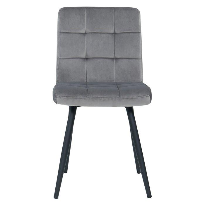 Set de 2 scaune tapitate Wadebridge, Gri, 84,5 x 44 x 52 cm