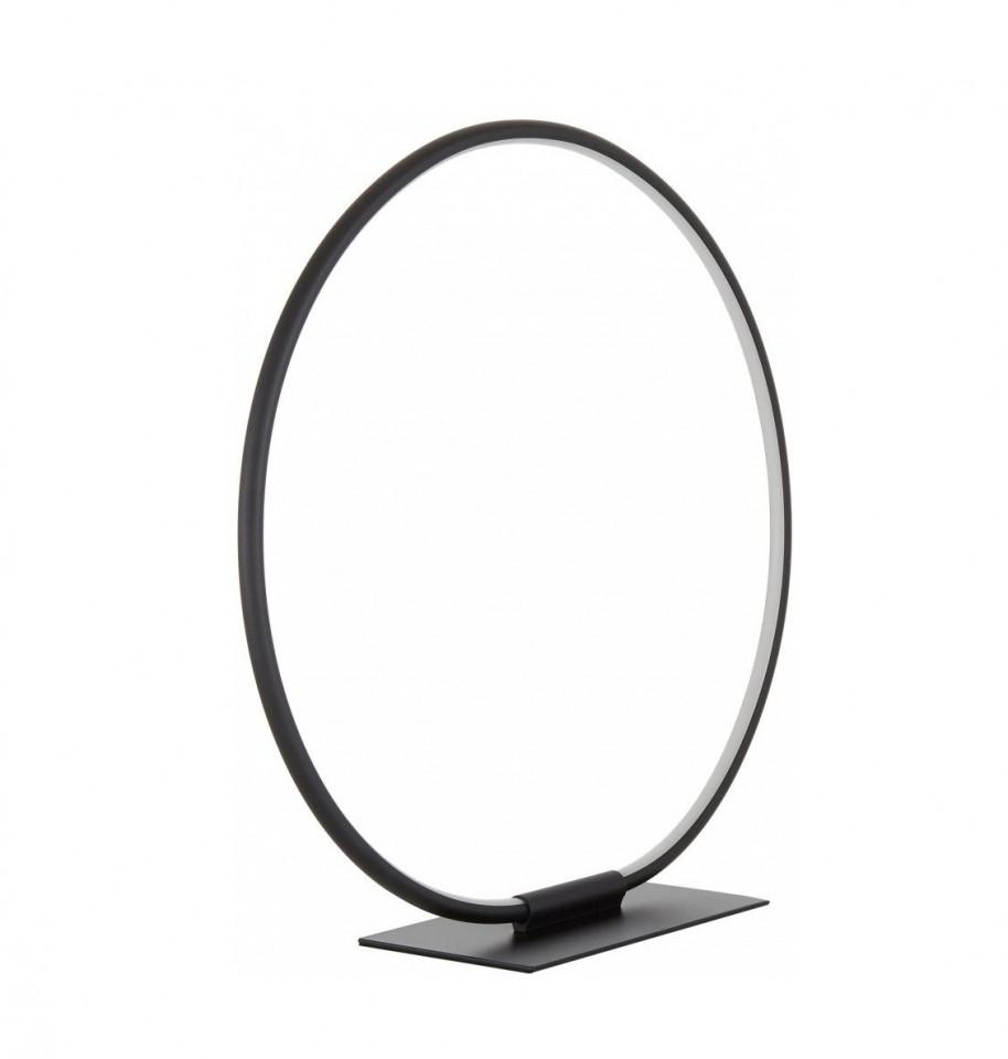Veioza Jay, LED, negru, 43 x 44 x 12 cm imagine