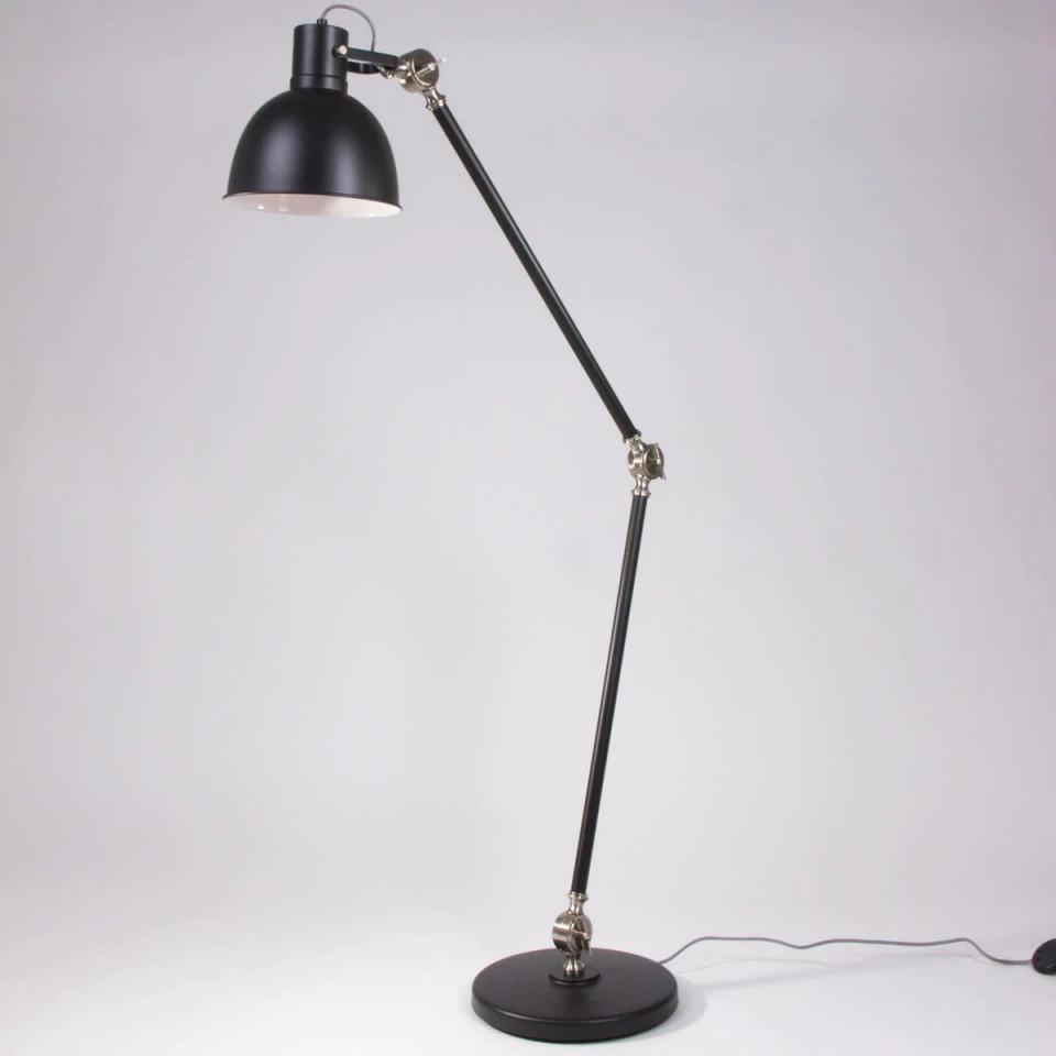 Lampadar Mexlite IX, metal, negru, 33 x 170 x 85 cm imagine 2021 chilipirul zilei