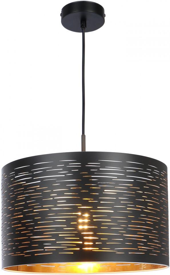 Lustra tip pendul Tunno I, metal/plastic, neagra, 120 x 38 cm imagine 2021 chilipirul zilei