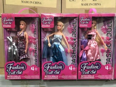 Set de 4 papusi mari Fashion Doll cu accessorii
