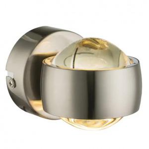 Aplica Randi, LED, metal/sticla, gri, 8 x 7 x 10 cm