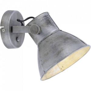 Aplica Samia, metal, argintie, 21 x 19 x 17 cm, 25w