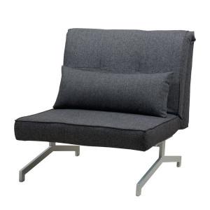 Husa pentru canapea Cardini Uno