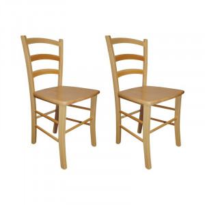 Set de 2 scaune Alta, maro, 86 x 43 x 43 cm