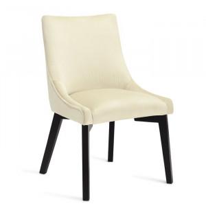 Set de 2 scaune de masa tapitate Buren, Bej, 86 x 54 x 62 cm