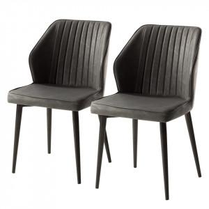 Set de 2 scaune Watson, piele sintetica/metal, gri