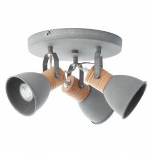 Lustra LED Frieda II fier/material pe baza de lemn, 3 becuri, gri, 230 V