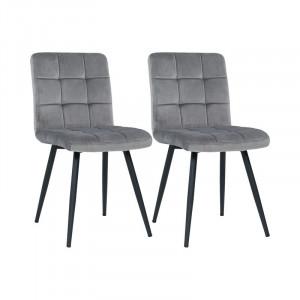 Set de 2 scaune Leann gri, 84 x 44 x 52 cm