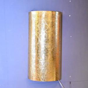 Aplica Censier, metal, aurie, 40 x 20 x 10 cm