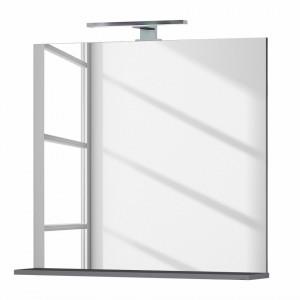 Oglinda Mauresa cu sistem de lumini LED