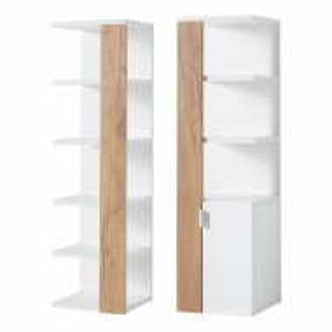 Set de 2 corpuri suspendate Novolino III MDF/PAL/aluminiu, alb mat/maro, 75 x 200 x 32 cm