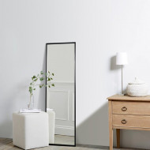 Oglinda Ayres, 130 x 45 cm