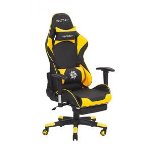 Scaun de gaming Victory, negru/galben, 55 x 60 x 132 cm