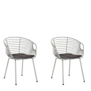 Set de 2 scaune Hoback, argintiu/negru, 60 x 56 x 79 cm