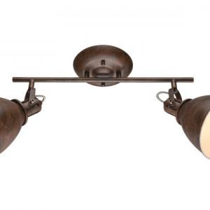 Spotlight, metal, maro, 45 x 21 x 15 cm