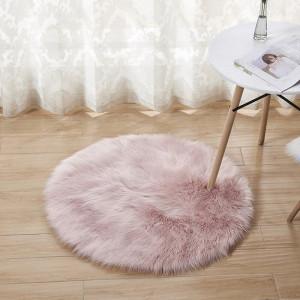 Covor Emmanuel, roz, 60 cm