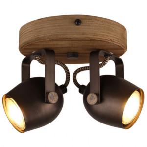 Spotlight Tool I, lemn/metal, maro, 20 x 14 x 16 cm, 20w