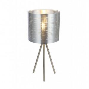 Veioza Murcia, metal/plastic, argintie, 35 x 17 cm