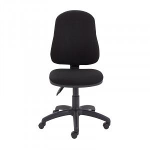 Scaun de birou ergonomic, negru, 110 x 65 cm