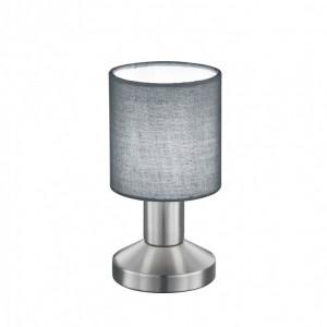 Veioza Garda I, metal/textil, gri, 18 x 10 cm, 6w