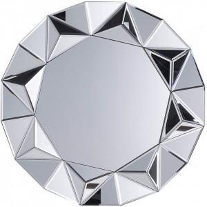 Oglinda de perete Habay, argintie, 70 x 70 cm