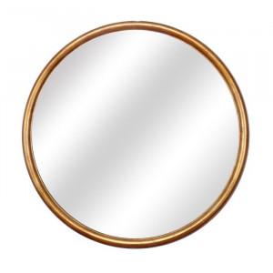 Oglinda Radelange, 101x101x4.5 cm, metal, auriu