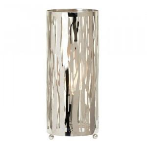 Veioza Hermione 29.3 cm, argintiu