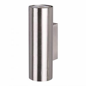 Aplica de perete Marley II fier, argintie, 2 becuri, 230 V