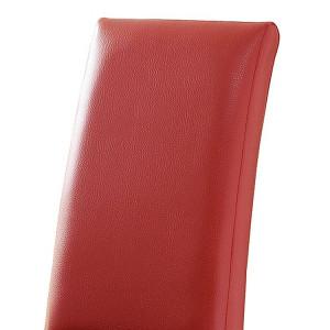Set de 2 scaune Foxa din piele sintetica rosu inchis