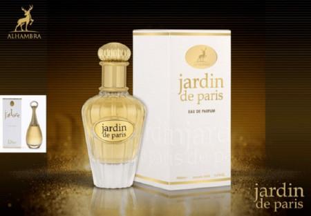 Jardin De Paris(Identic Jadore-DIOR), 100ml