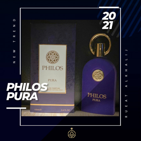Philos Pura-Dama-100 ml ❤(Inspired by Sospiro Erba Pura)❤