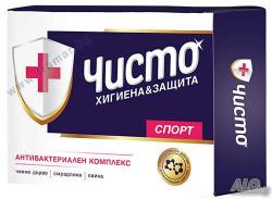 Антибактериален сапун Чисто
