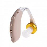 G22-VHP- Aparat auditiv reincarcabil