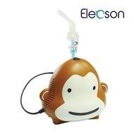 ELECSON EL001 - Nebulizator - Aparat aerosol cu compresor pt copii