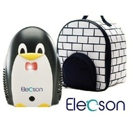 EL006 - Nebulizator - Aparat aerosol cu compresor pt copii