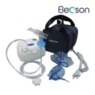 ELECSON EL116 - Nebulizator - Aparat aerosol cu compresor Elecson