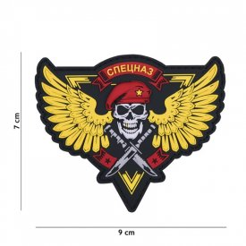 Patch 3D PVC Spetsnaz Skull Yellow