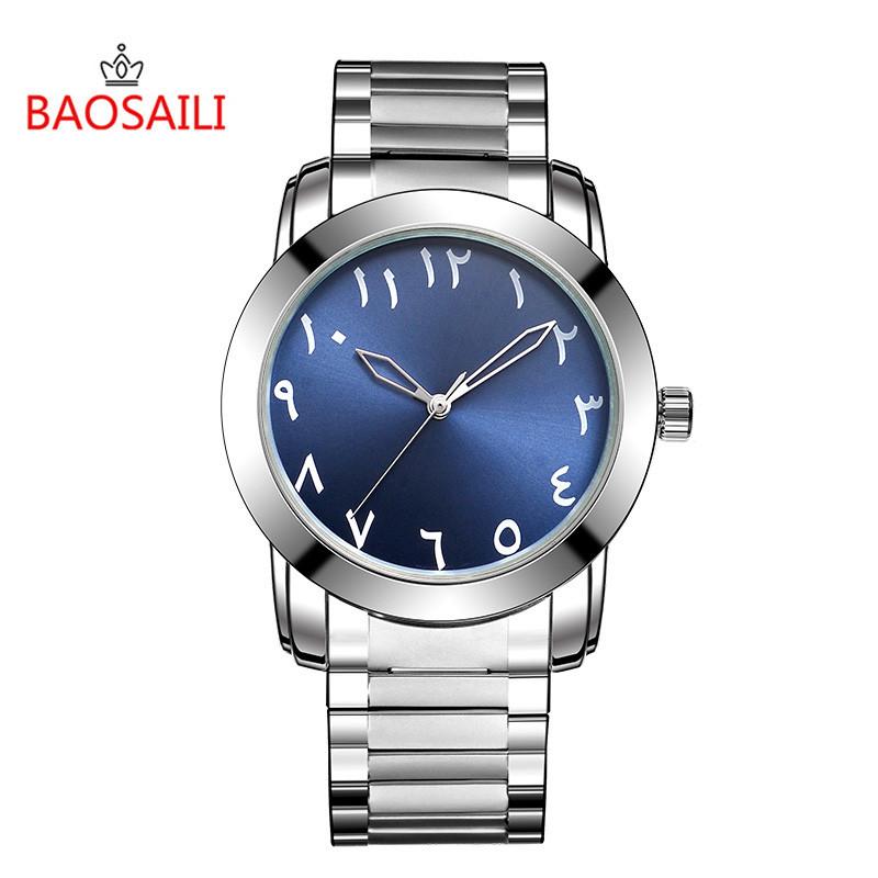 Ceas Baosaili B82021