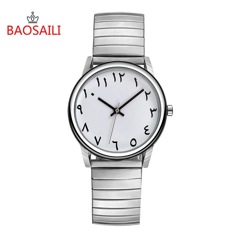 Ceas Baosaili B82032