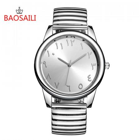 Ceas Baosaili B82001