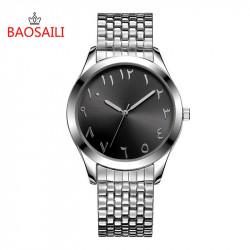 Ceas Baosaili B82012