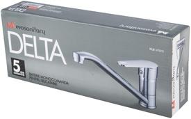 Baterie Delta Bucatarie / L[mm]: 215; H[mm]: 100; Hu[mm]: 125