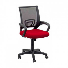 Scaun ergonomic mesh OFF 619